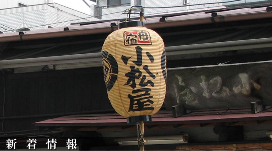 「屋形船の女2」-NTV火曜サスペンス劇場