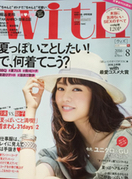 with 8月号